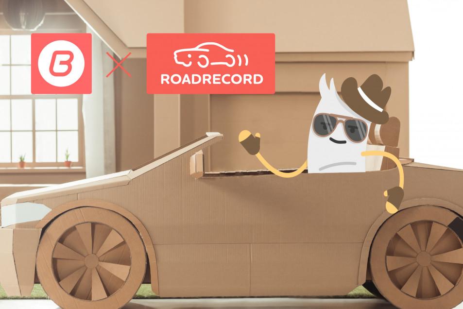 RoadRecord útnyilvántartó Billingo számlázó